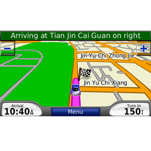 City Navigator® China NT - inglês 2
