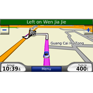 City Navigator® China NT - inglês 3