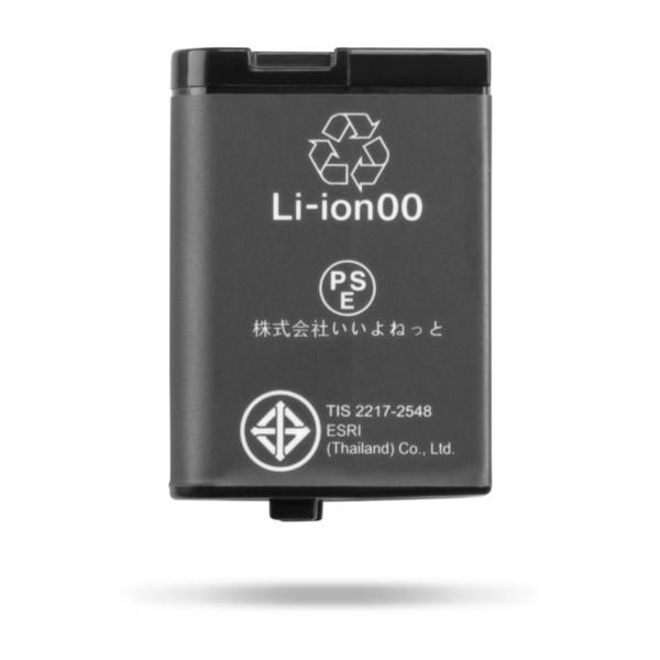 Lithium-polymeer batterij (VIRB® X/XE)