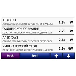 nüMaps Onetime™ City Navigator® Rusland NT  1