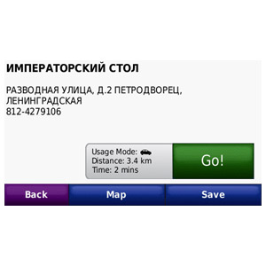 nüMaps Onetime™ City Navigator® Rusland NT  2