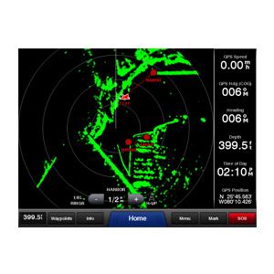 GMR™ 1204 xHD Open Array Radar and Pedestal
