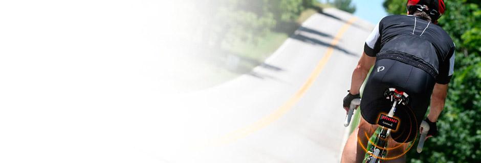 Varia, El primer radar del mundo para bicicletas