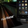 Garmin Asus nüvifone® microsite
