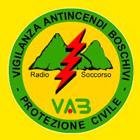 Logo Protezione Civile Antincendi